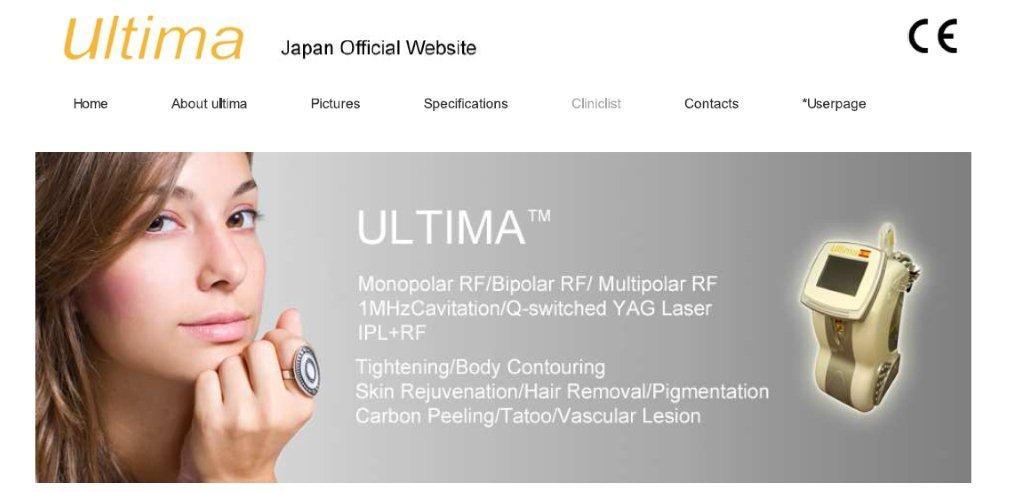 NDV 88 Ultima, Nuestro equipo mas Vendido en Japon